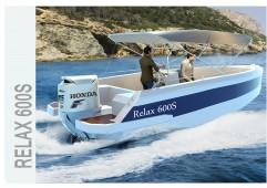 Ca nô giải trí và  tàu câu cá thể thao RELAX 600S